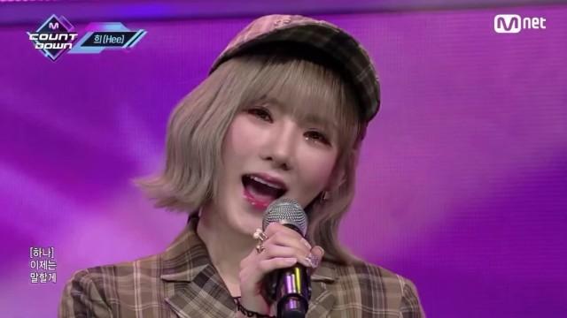 엠카운트다운 Carry On - 희(Hee)(Feat. Yehana Ellie)