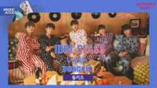 IDOL CLASS with DONGKIZ 동키즈