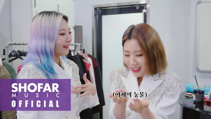 [볼사TV ep.12 'Two Five' 콘서트 in 서울 비하인드]
