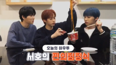 [V PICK! HOW TO in V] HOW TO COOK SEOHO's combination of conveniencestore🍝