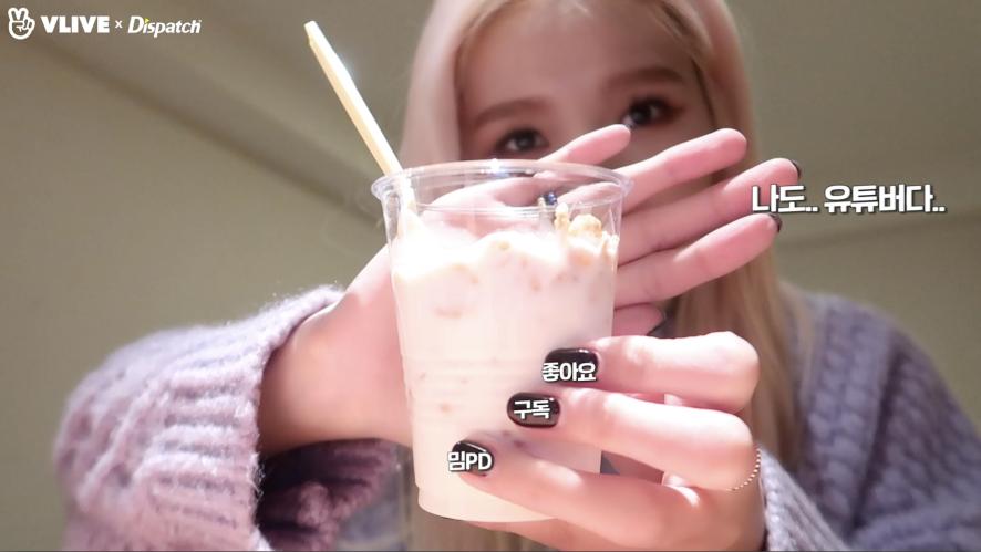 """[ⓓxV] """"OM-LOG① #Hyojung_Mimi"""" (OHMYGIRL)"""