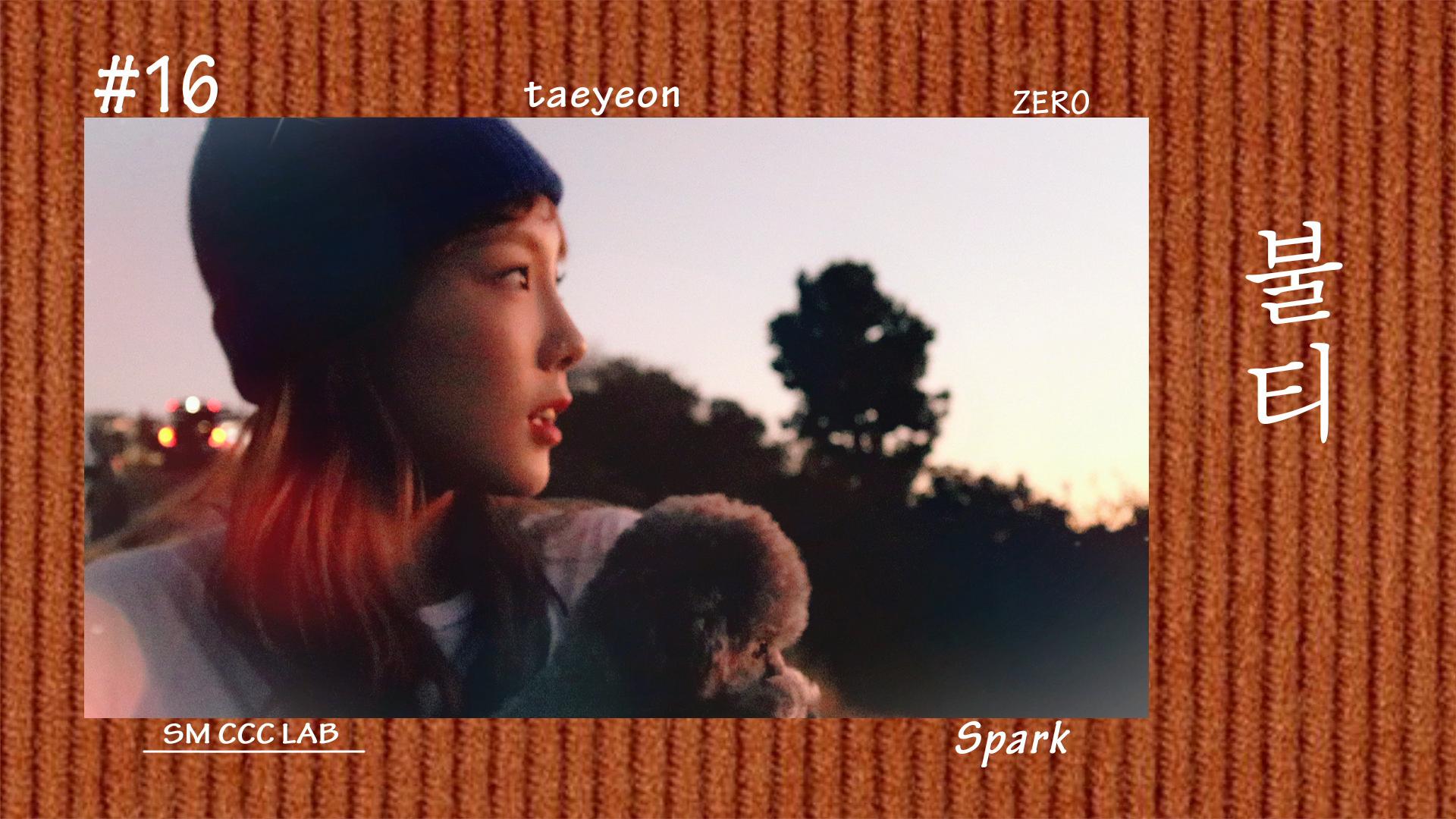 [펫셔니스타 탱구]  EP. 16  불티 (Spark)