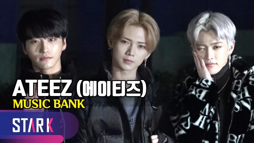 '글로벌 퍼포먼스돌' 에이티즈, '뮤직뱅크' 출근 완료! (ATEEZ, MUSIC BANK)