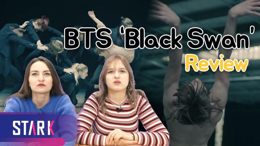 "BTS 'Black Swan' Art file review(""예술가로서 고백"" 방탄소년단 'Black Swan' 리액션)"