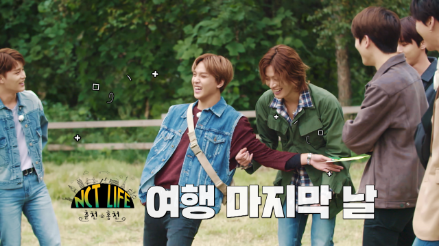 [NCT LIFE] Ep.16 - Ep.18 Preview
