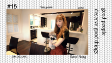[펫셔니스타 탱구┃Petionista Taengoo]  EP. 15 good people deserve good things (Good Thing)