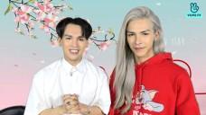 Chúc mừng năm mới 2020 - Nguyễn Trần Trung Quân & Denis Đặng
