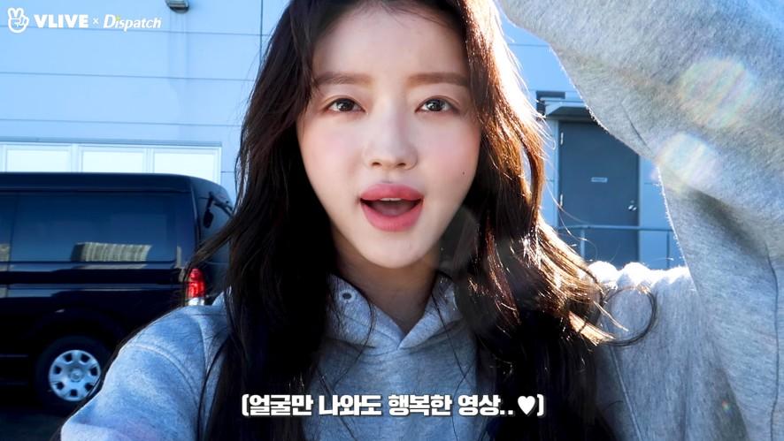 "[ⓓxV] ""OM-LOG② #YOOA_SEUNGHEE"" (OHMYGIRL)"