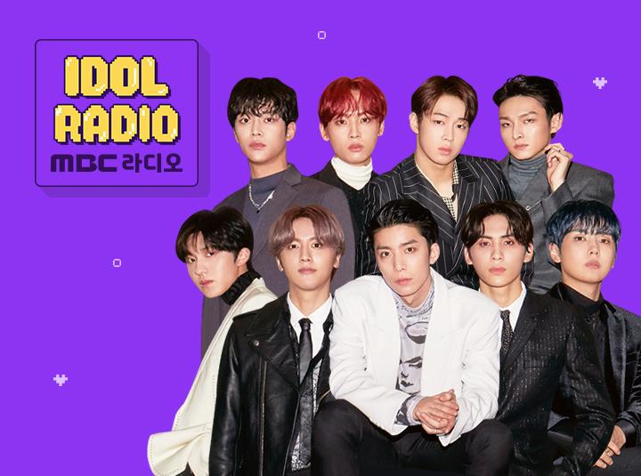 'IDOL RADIO' ep#476. 굿나인 (스페셜 DJ SF9 로운&찬희 with SF9)