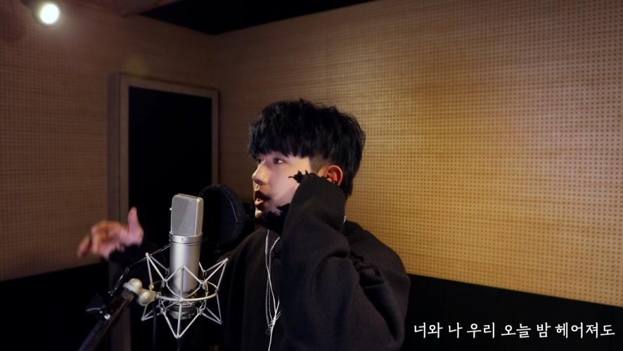 [우디] '지구는 멸망하지 않아(Nothing's gonna be changed)' Studio Live