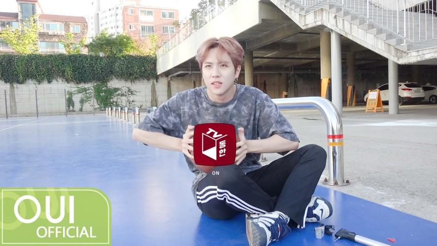 김동한(KIM DONG HAN) - [동한TV] EPISODE #26