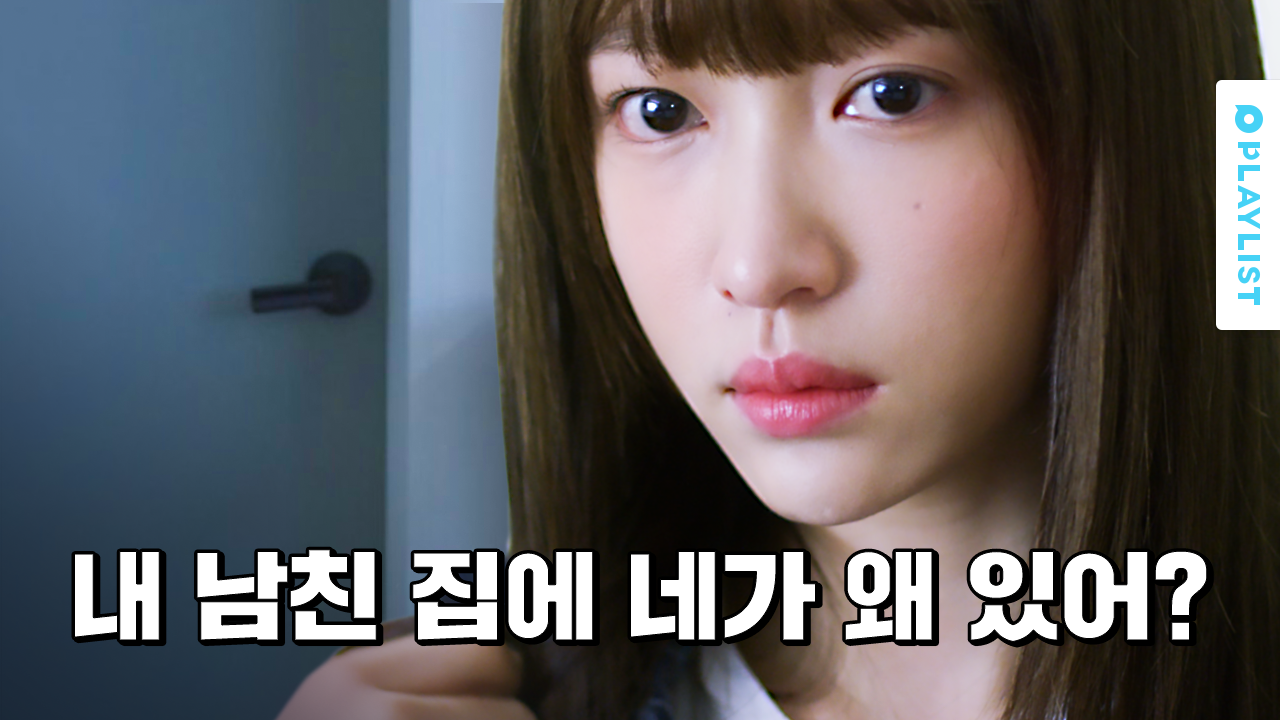 이 구역 걸크러쉬 1위의 말빨 클라스 [엑스엑스(XX)] - EP.01