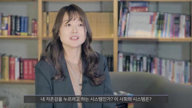 [작가의 본심 번외편 05] 김금희 작가 인터뷰