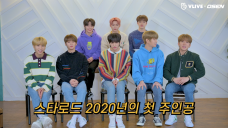 Stray Kids, Excited through the roof on the 1st episode #Star Road 01
