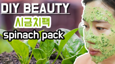 Home-made natural pack spinach pack