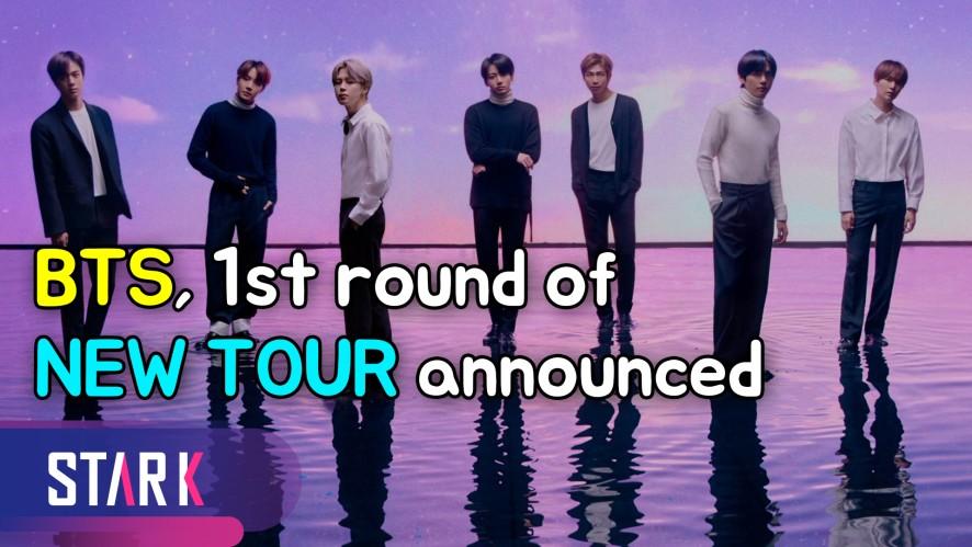 BTS, 1st round of NEW TOUR announced (방탄소년단, 전 세계 달굴 월드투어 일정 공개)