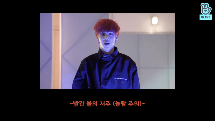 [MULTI/VERSE_BEHIND] A.C.E 'Do It Like Me' Episode [The curse of the red water..!?]
