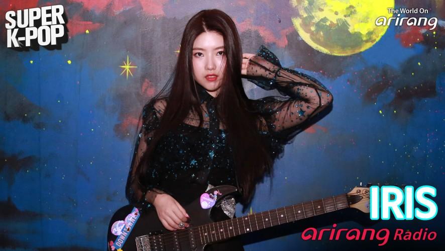 Arirang Radio (Super K-Pop / Iris 아이리스)