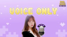 'IDOL RADIO' ep#481. Lunar New Year Special 'Song Recommendations' (special DJ WJSN Soobin)