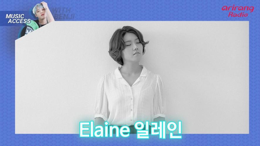 Arirang Radio (Music Access / Elaine 일레인)