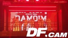 [DF CAM] 중2병 - 둘도 없는 힙합 친구 : 다모임 콘서트