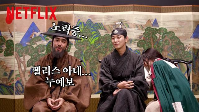 [Netflix] 킹덤 시즌 2 - Welcome 2020!