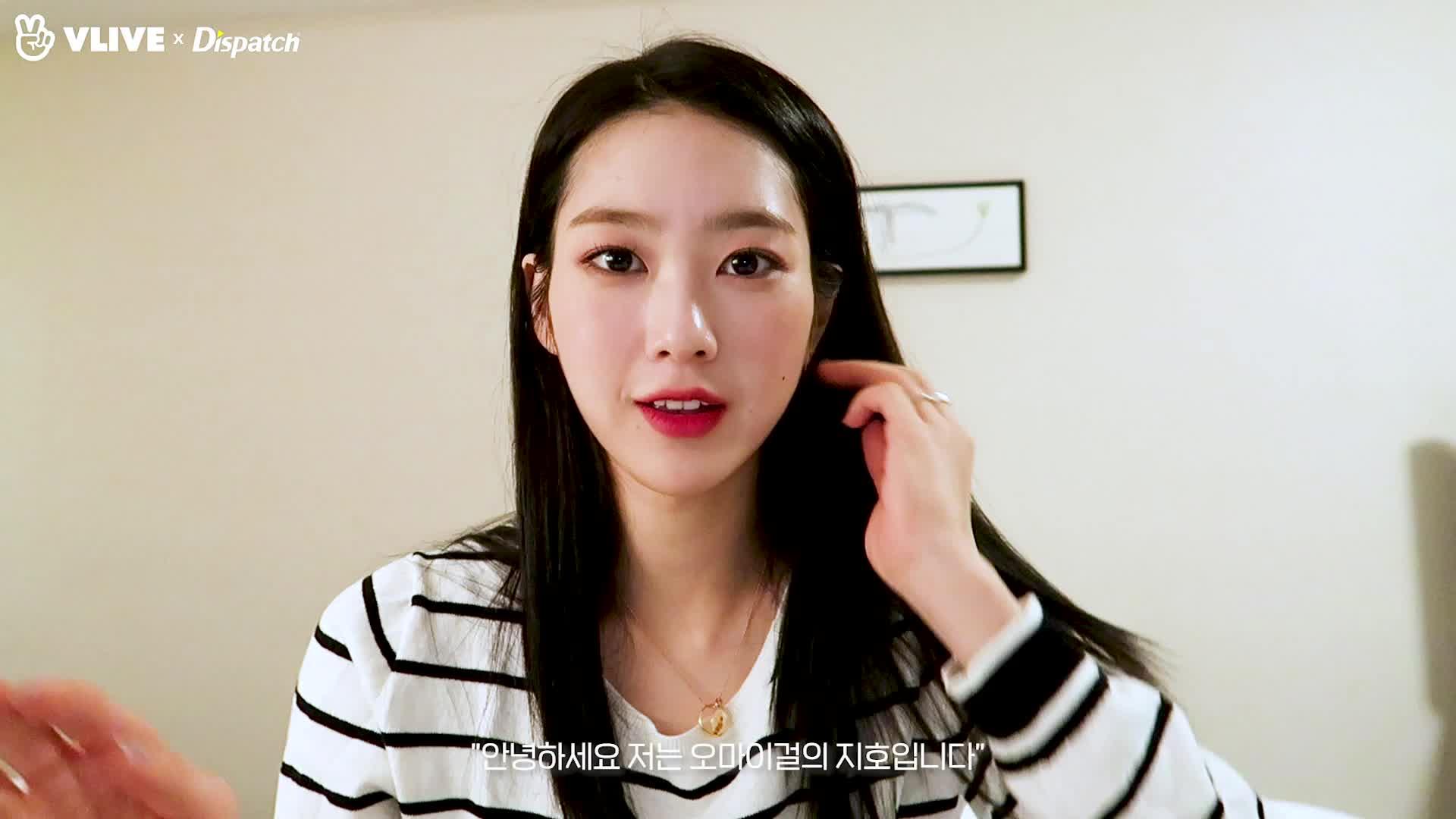 "[ⓓxV] ""옴-LOG③ #지호_비니_아린"" (오마이걸 : OHMYGIRL)"