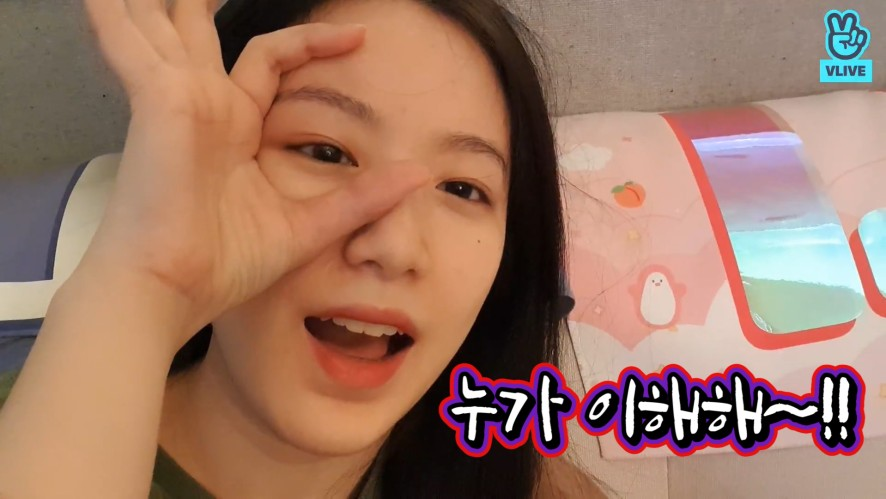 [(G)I-DLE] SHUHUA talking about her braces💥