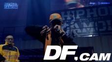 [DF CAM] 귀감 (Feat. ZENE THE ZILLA) - 둘도 없는 힙합 친구 : 다모임 콘서트