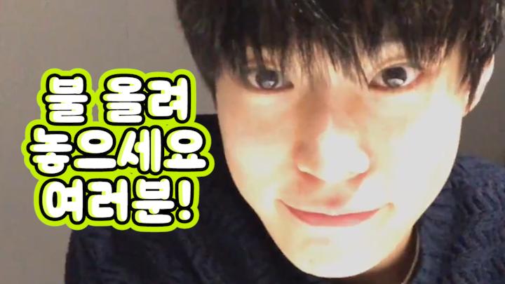 [NCT] 도영피셜 김치전골 끓이란 말에 나 지금 김치전골로 한강물 만들어🔥 (Doyoung's spoiler&singing song)
