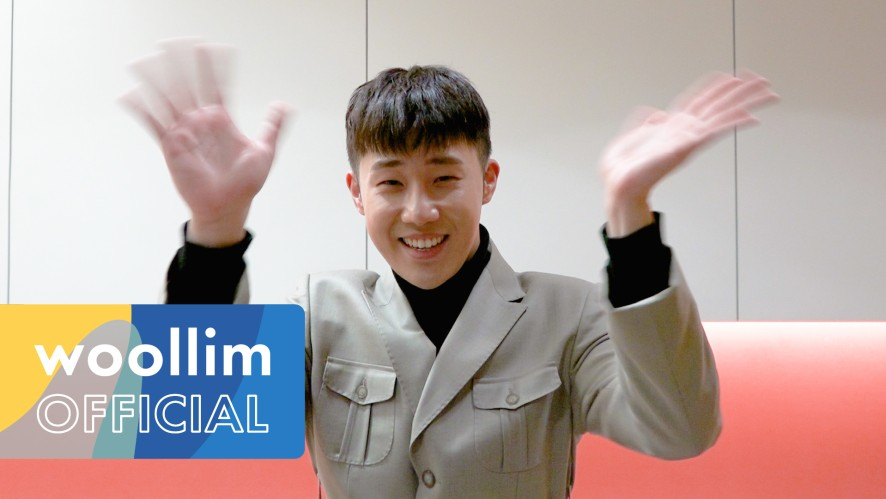 Kim Sung Kyu - Lunar New Year Greetings Message
