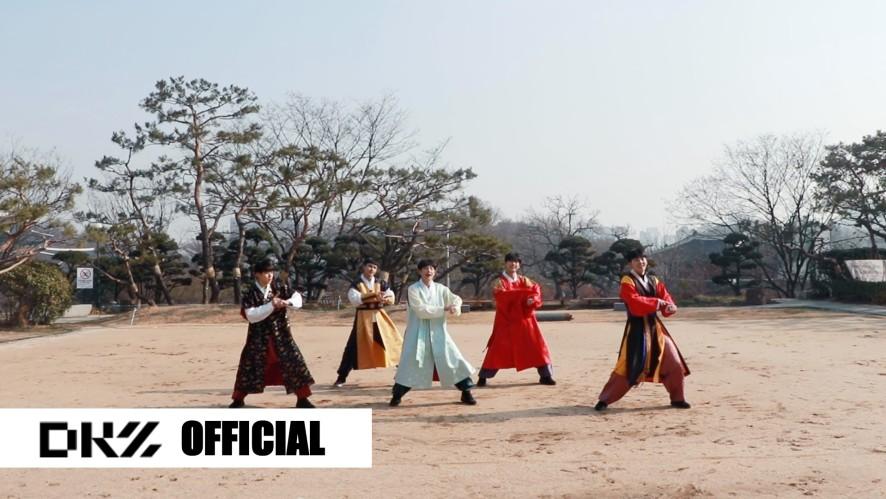[DONGKIZ] 'All I Need is You' Dance Practice (한복ver.)