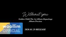 골든차일드(Golden Child) [Without You] Album Preview