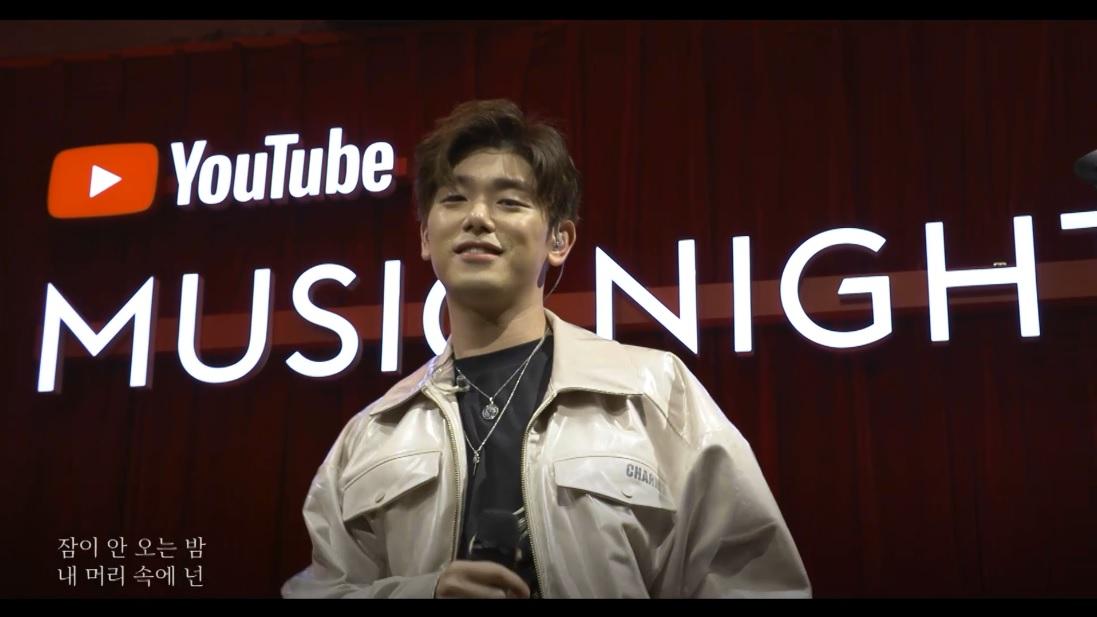 Eric Nam - Runaway (Live from YouTube Music Night Seoul)