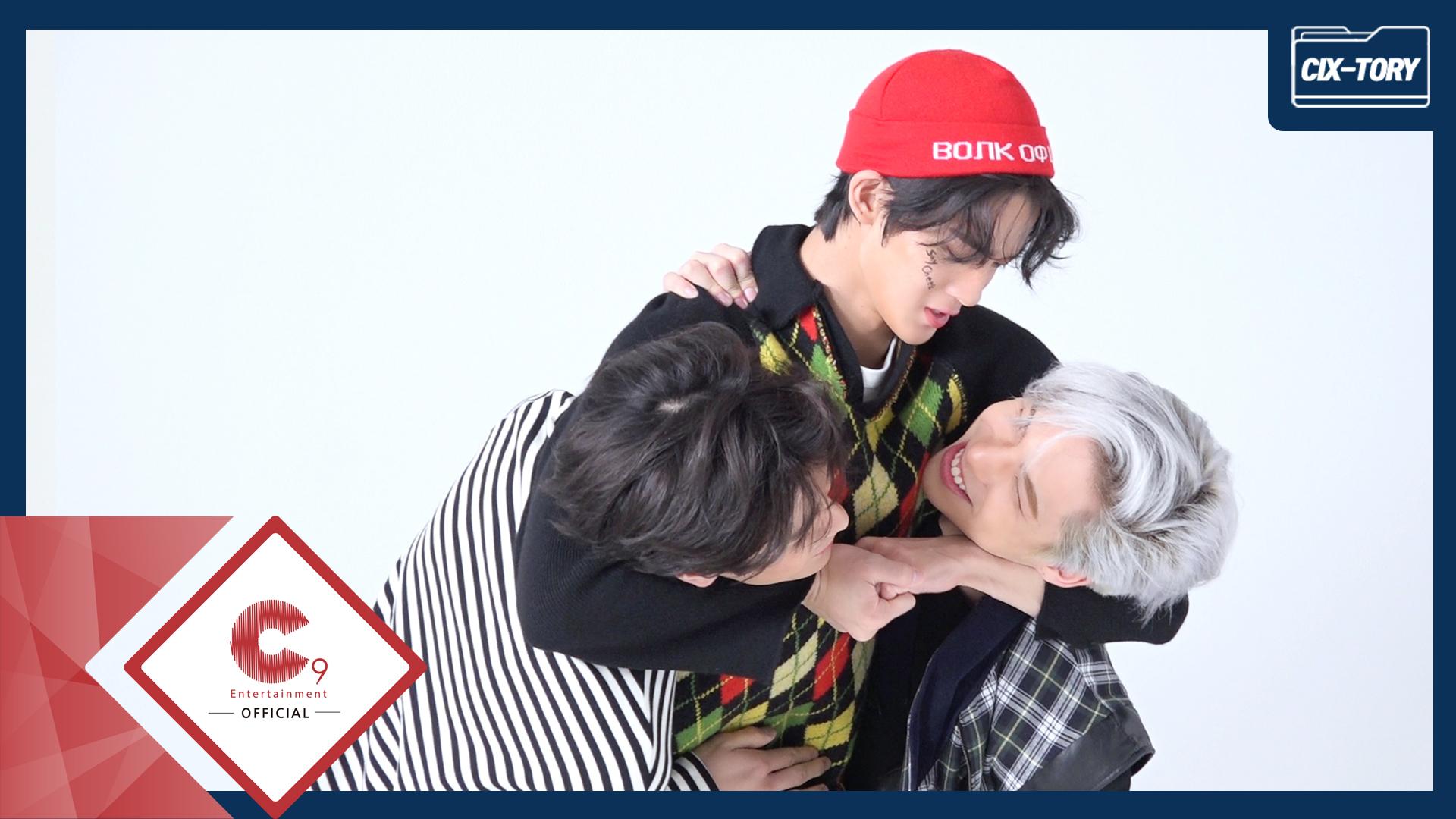 [CIX-tory] STORY.29 나일론(NYLON KOREA) 1월호 화보 촬영 현장