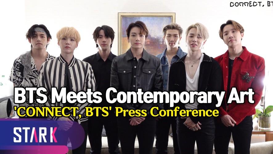 현대미술로 만나는 방탄소년단 'CONNECT, BTS' ('CONNECT, BTS' Press Conference)