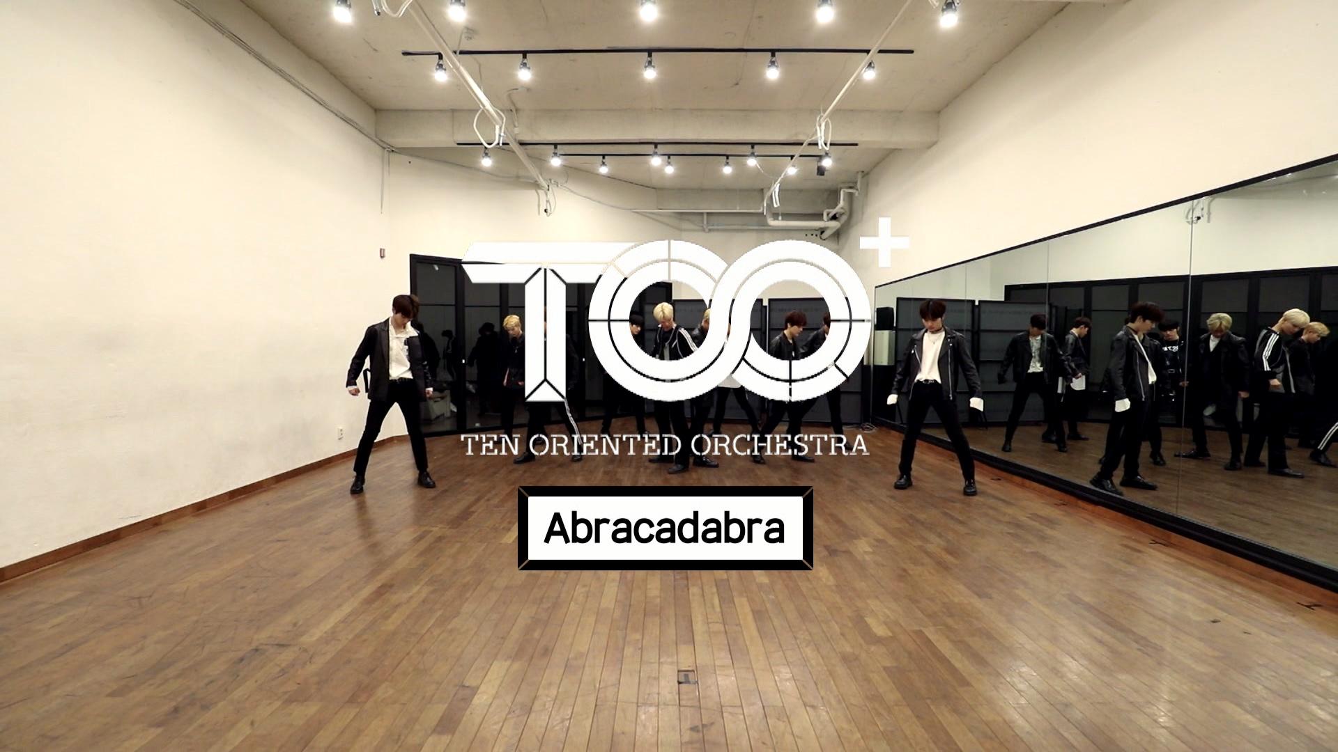 TOO+ | TOO(티오오) '아브라카다브라(Abracadabra)' Choreography Video