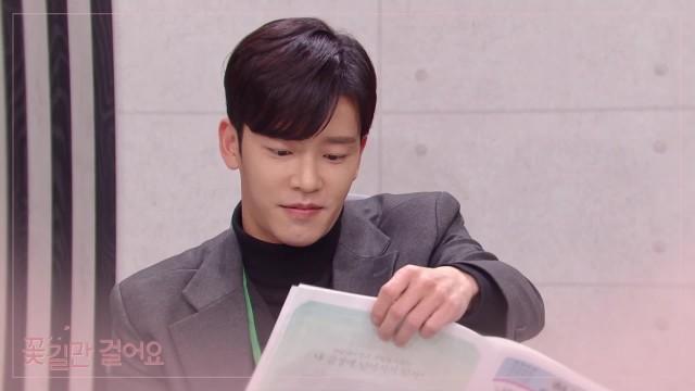 KBS 1TV <꽃길만 걸어요> 66회 오늘 저녁 8시 30분 방송!