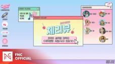 [체RE:VIEW] 2020 설특집 아육대 <체리블렛 씨름/시구 연습기>