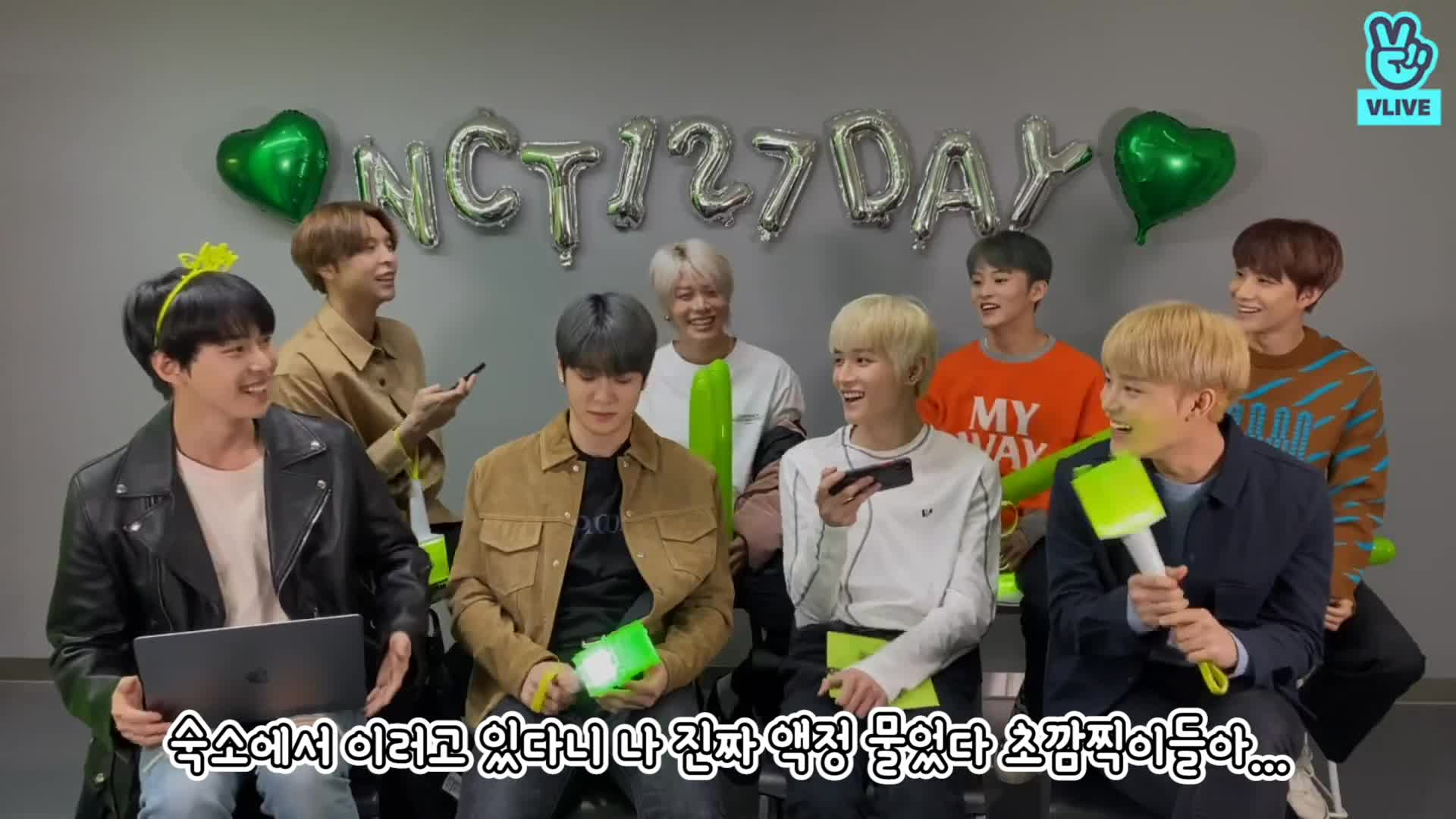 [NCT] 🎉해피우리칠데이🎉 시즈니가 이런거 또 좋아하지💚 (feat. 라이언~?) (HAPPY NCT 127 DAY!)