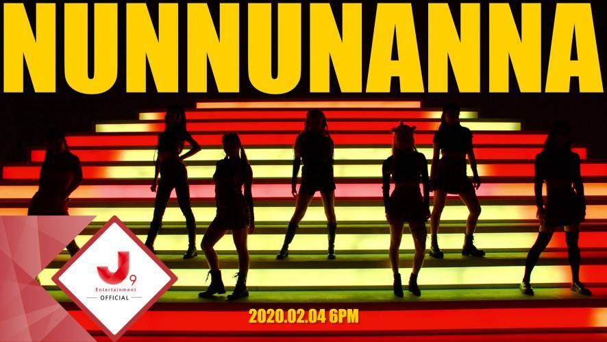 시그니처(cignature) - '눈누난나 (Nun Nu Nan Na)' M/V Teaser