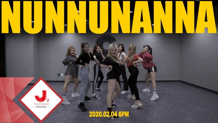 시그니처(cignature) - '눈누난나(Nun Nu Nan Na)' Special Dance Practice Video