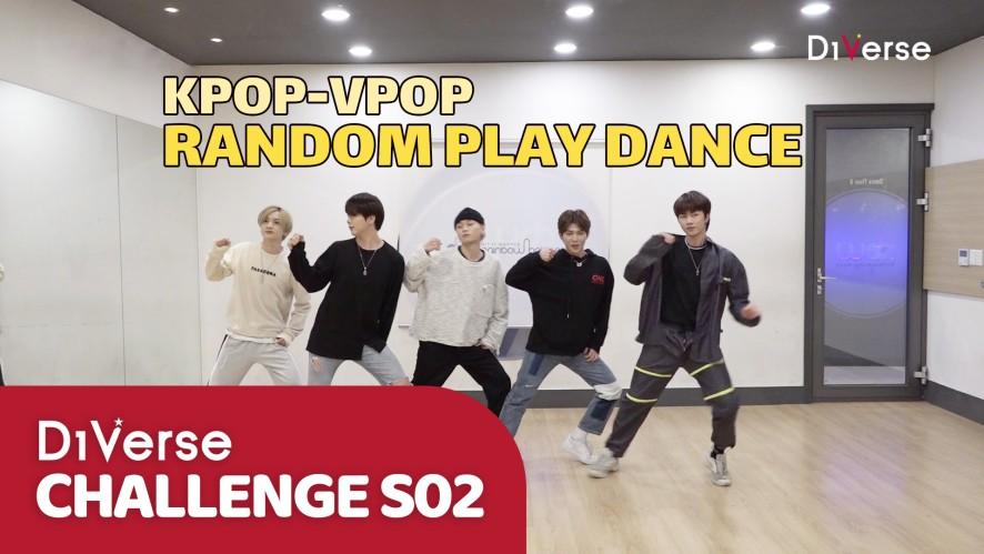 D1Verse Challenges SS2 | RANDOM PLAY DANCE | Tập 2