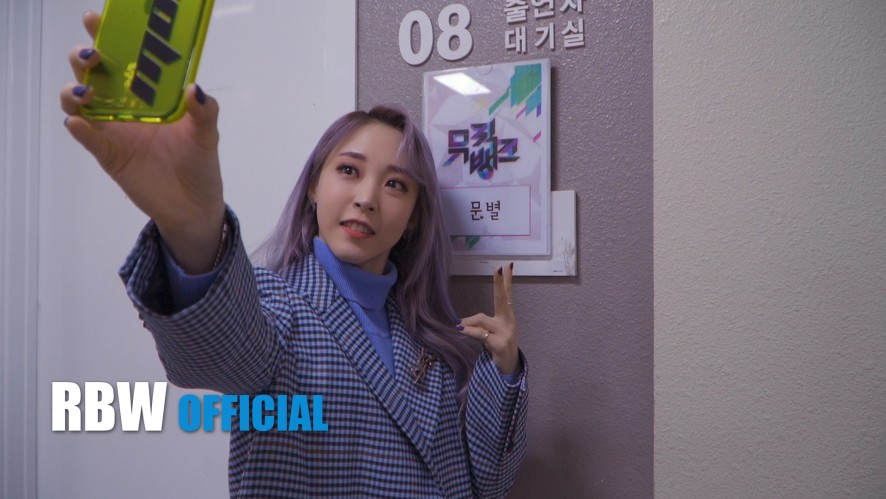 [MMMTV6] EP14 Byul Getting Used To Ballads