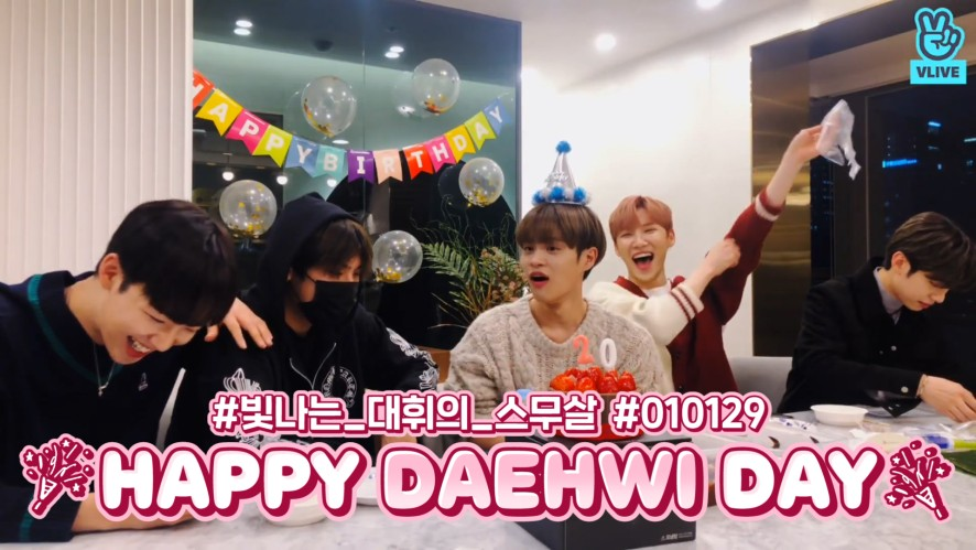 [AB6IX] HAPPY DAEHWI DAY!