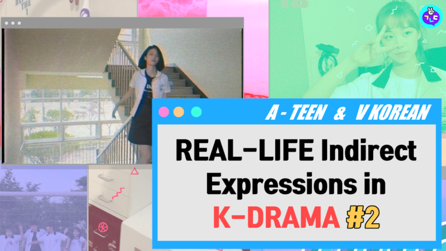 Learn indirect expressions with A-TEEN ep.2