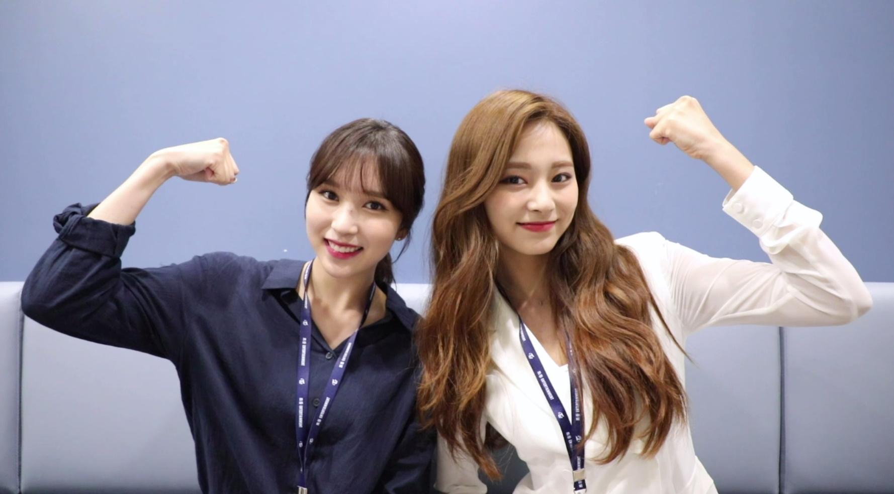 TWICE TV '트둥엔터테인먼트 미션! 결재를 받아라!'