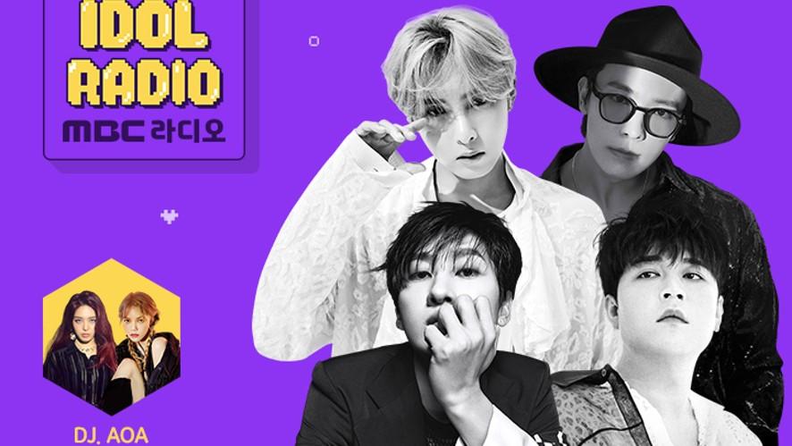 'IDOL RADIO' ep#486. SUPER-DOL RETURNS (Special DJ AOA Jimin&Chanmi with Super Junior