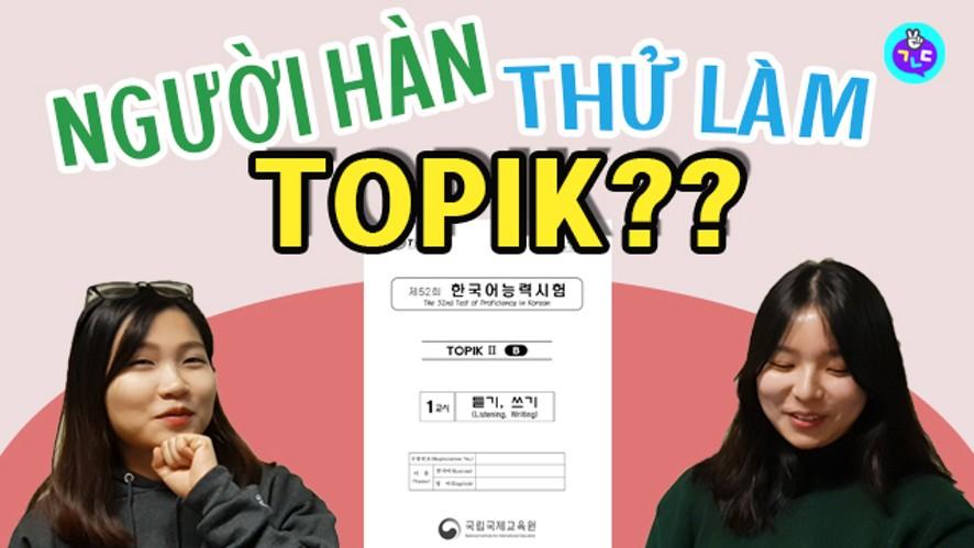 V Korean thử giải TOPIK p.1