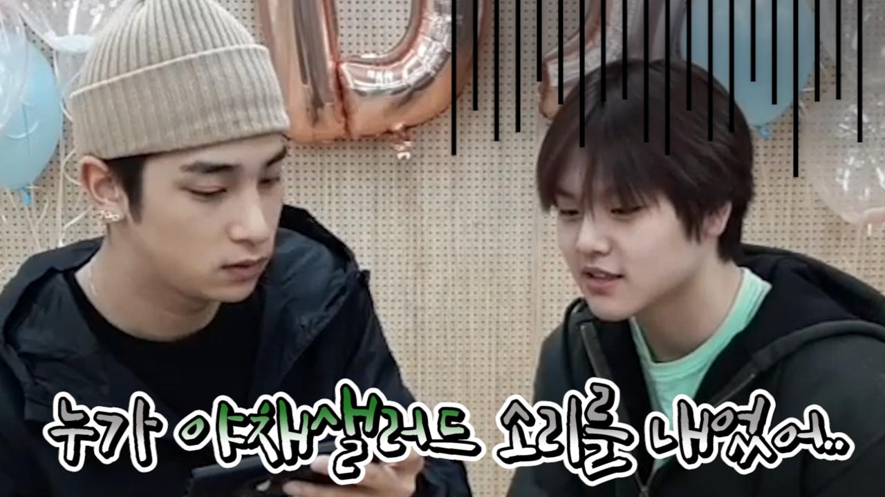 [이한결, 남도현] 누구인가.. 누가 야채샐러드 소리를 내었어...🥗 (HANGYUL&DOHYON talking about their dinner menu)